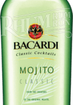 11830 - rhumrumron.fr-bacardi-mojito.png